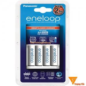 Bộ sạc pin Eneloop 4 khe tặng kèm 4 pin NC - MQN06